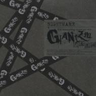 NIGHTMARE 10th anniversary special act vol.1 GIANIZM〜天魔覆滅〜【初回限定盤 CD2枚組】
