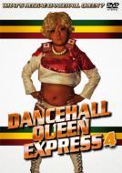 DANCEHALL EXPRESS 4