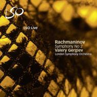 交響曲第2番 ゲルギエフ&ロンドン交響楽団