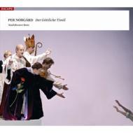 歌劇『神々しいチボリ』全曲 ケイハック指揮、デッシスラーワ(シンセサイザー)、ゲプハルト、他(2SACD)
