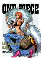 "ONE PIECE Log Collection ""NAMI"""