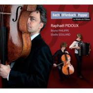 バッハ:無伴奏チェロ組曲第5番、オッフェンバック:2つのチェロのための組曲、ポッパー:超絶技巧の小品 R.ピドゥ、B.フィリップ、他