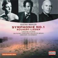 交響曲第1番『巨人』、リュッケルト歌曲集 エッシェンバッハ&ベルリン・ドイツ交響楽団