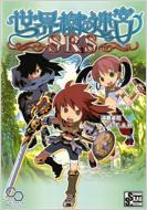 世界樹の迷宮SRS ログインテーブルトークRPGシリーズ