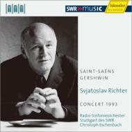 ガーシュウィン:ピアノ協奏曲、サン=サーンス:ピアノ協奏曲第5番 リヒテル、エッシェンバッハ&シュトゥットガルト放送響(1993)