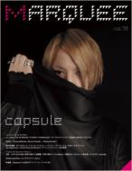 MARQUEE VOL.78