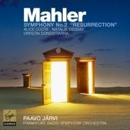 交響曲第2番『復活』 P.ヤルヴィ&フランクフルト放送交響楽団、デセイ、クート(2CD)