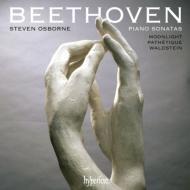 ピアノ・ソナタ第8番『悲愴』、第14番『月光』、第21番『ワルトシュタイン』、第25番 スティーヴン・オズボーン