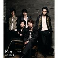 Monster 【通常盤】