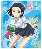 B型H系 2 Blu-ray