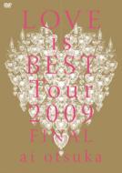 大塚愛 LOVE is BEST Tour 2009 FINAL