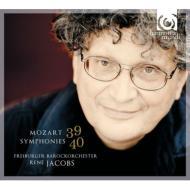 交響曲第39番、第40番 ヤーコプス&フライブルク・バロック・オーケストラ