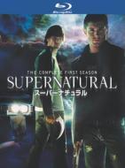 スーパーナチュラル〈ファースト・シーズン〉ブルーレイ コンプリート・ボックス