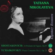 24の前奏曲とフーガ ニコラーエワ(1962)(2CD)+DVD(チャイコフスキー:ピアノ協奏曲第1番)
