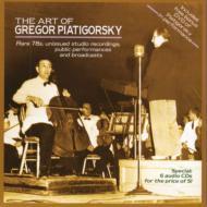 グレゴール・ピアティゴルスキーの芸術(6CD+DVD)