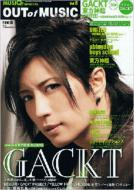 Magazine (Book)/Musiq? Special -out Of Music- Vol.8 Gigs2010年6月号増刊