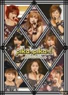 Morning Musume.Concert Tour 2010 Haru -Pikappika! -
