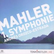 交響曲第1番『巨人』 オロスコ=エストラーダ&ウィーン・トーンキュンストラー管弦楽団