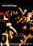 A HOLSTEIN film〜eschatology〜