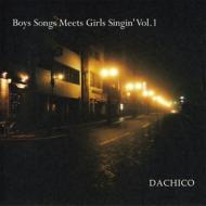 Boys Songs Meets Girls Singin'Vol.1