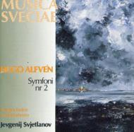 Sym, 2, : Svetlanov / Swedish Rso