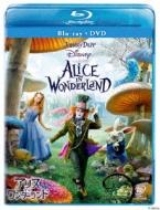 アリス・イン・ワンダーランド ブルーレイ+DVDセット