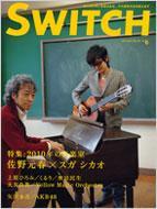 Switch 28-6