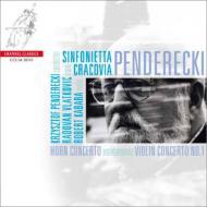 ホルン協奏曲『冬の旅』、ヴァイオリン協奏曲第1番 ヴラトコヴィチ、カバラ、ペンデレツキ&シンフォニエッタ・クラコヴィア