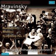 ブラームス:交響曲第4番、ベートーヴェン:交響曲第4番 ムラヴィンスキー&レニングラード・フィル(1973)