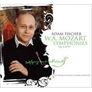 交響曲集第4集 アダム・フィッシャー&デンマーク放送室内管弦楽団
