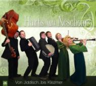From Yiddish To Klezmer