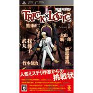 TRICK×LOGIC(トリックロジック) Season1
