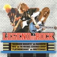 Legend Of Rock (Rainbow Knights / Platinumsnake / Myg)