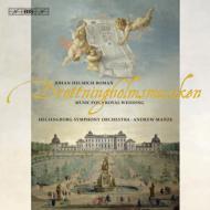 『ドロットニングホルムの音楽』 マンゼ&ヘルシンボリ交響楽団