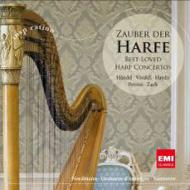 ハープの魔術〜ハープ協奏曲集(ヘンデル、ヴィヴァルディ、ハイドン、他) ノールマン、カントロフ&オーヴェルニュ管