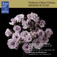 ベートーヴェン:交響曲第1番、モーツァルト:交響曲第29番、ハイドン:『V字』 鈴木秀美&オーケストラ・リベラ・クラシカ(2009)