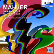 交響曲第4番 ホーネック&ピッツバーグ交響楽団、スンハエ・イム