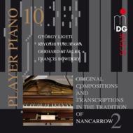 プレイヤー・ピアノ第10集 ナンカロウの遺志を継ぐ者たち2