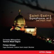 交響曲第3番『オルガン付き』、他 ネゼ=セガン&メトロポリタン管弦楽団