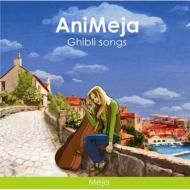 Animeja-Ghibli Songs-