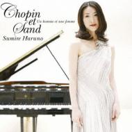 Chopin et Sand -男と女-