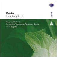 交響曲第3番 ナガノ&ベルリン・ドイツ交響楽団(2CD)