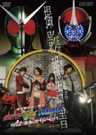 Gekijou Ban Kamen Rider Double Making