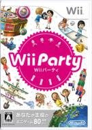 Wii Party (ソフト単品)