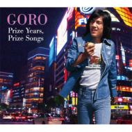 Goro Prize Years, Prize Songs 〜五郎と生きた昭和の歌たち〜(+DVD)【初回限定盤】