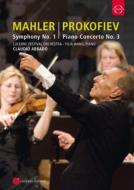 マーラー:交響曲第1番『巨人』、プロコフィエフ:ピアノ協奏曲第3番 ユジャ・ワン、アバド&ルツェルン祝祭管弦楽団