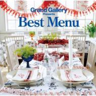 Grand Gallery Presents Best Menu