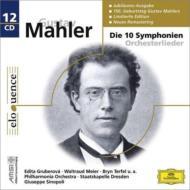 交響曲全集(第1番〜第10番『アダージョ』、大地の歌) シノーポリ&フィルハーモニア管、シュターツカペレ・ドレスデン(12CD)