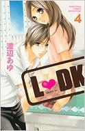 L・DK 4 講談社コミックスB