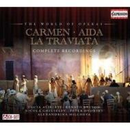 ヴェルディ:『椿姫』(パーテルノストロ指揮、アリベルティ)、『アイーダ』(マリノフ指揮)、ビゼー:『カルメン』(マリノフ指揮)(6CD)